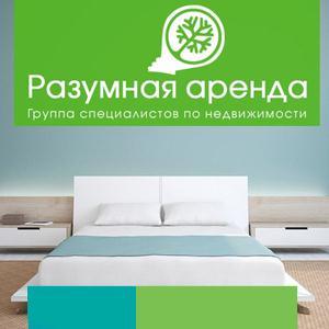 Аренда квартир и офисов Вязников