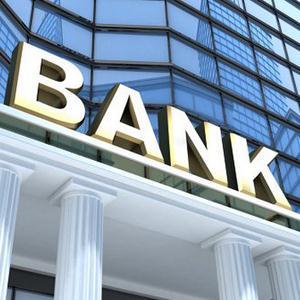 Банки Вязников