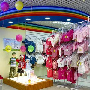 Детские магазины Вязников