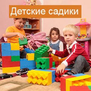Детские сады Вязников