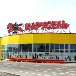 Гипермаркеты Вязников