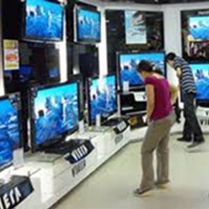 Магазины электроники Вязников