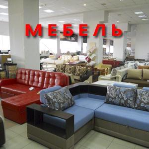 Магазины мебели Вязников