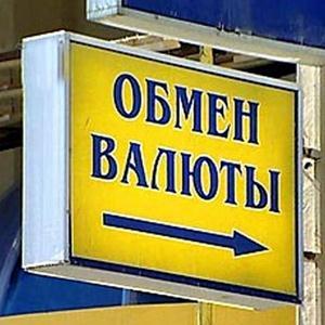 Обмен валют Вязников