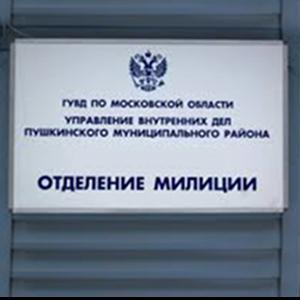 Отделения полиции Вязников