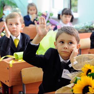 Школы Вязников