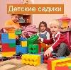 Детские сады в Вязниках