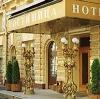 Гостиницы в Вязниках