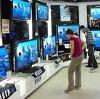 Магазины электроники в Вязниках