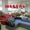 Магазины мебели в Вязниках