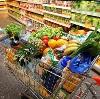 Магазины продуктов в Вязниках