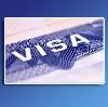 Оформление виз в Вязниках