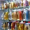 Парфюмерные магазины в Вязниках