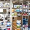 Строительные магазины в Вязниках